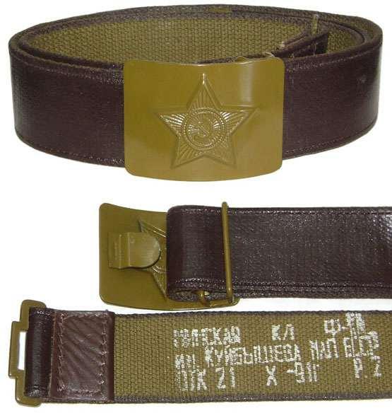 Армійський ремінь  фото і розміри 743da2f30e1f1