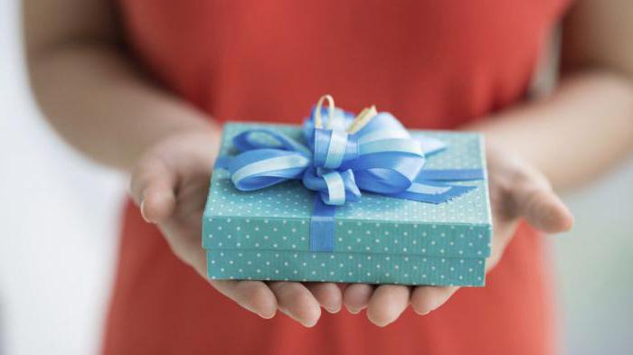 Подарунок чоловку на день народження