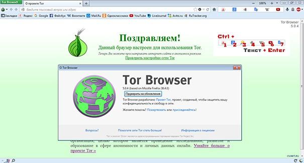 Как можно использовать браузер тор тор браузер системные требования gydra