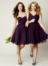 c0eace49ccdcf3 Платье на свадьбу в качестве гостя