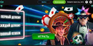 клуб казино спинвин