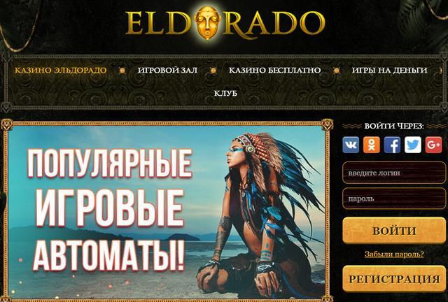 eldorado-kasino.org