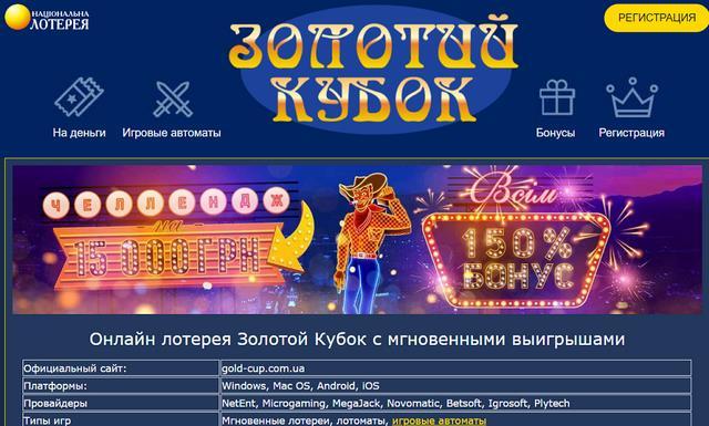 онлайн obolok.com.ua