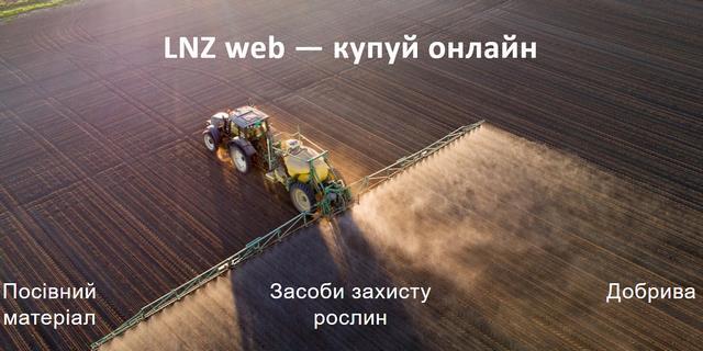 агромагазин LNZweb