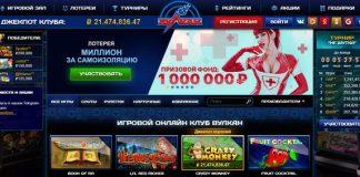 Игровой клуб казино Вулкан автоматы онлайн