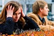 Що робити, якщо дівчина Вам зрадила?