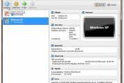 Установка Windows 8 на VirtualBox