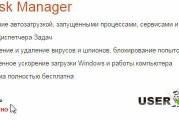 Як прибрати спливаючі вікна в браузері і як в браузері позбутися від реклами за допомогою програм