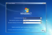 Відновлення Windows 7