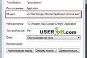 Як прибрати рекламу в браузері Яндекс, Mozilla Firefox, Google Chrome, Opera і Internet Explorer за допомогою програм. І як прибрати спливаючі вікна в браузері, які з'являються внаслідок встановлених розширень