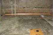 Як утеплити підлогу в підвалі — утеплення підлоги в підвалі