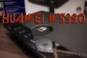 Huawei WS330 — огляд роутера та інструкція по налаштуванню