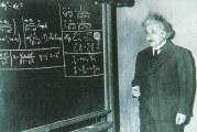 Загальна теорія систем, неймовірності, інфляції, креаціонізму