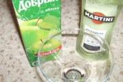 Найпростіший коктейль з мартіні