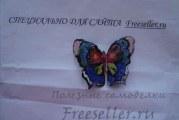 Метелик з пляшки в якості декору