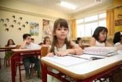 Греція — країна дбайливих батьків і дітей обожнюваних