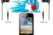 Як вибрати навушники для Андроїд-телефону