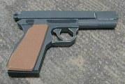 Як зробити з паперу пістолет: докладна інструкція