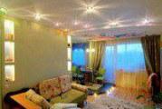 Інтер'єр квартири | Вибираємо освітлення квартири