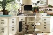 Як вибрати комп'ютерне крісло для дому