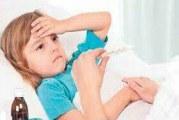 ГРЗ у дитини до року: лікування і симптоми
