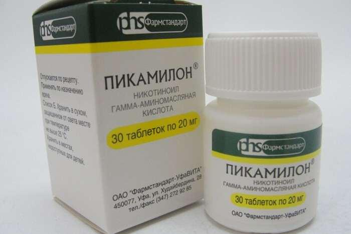 кортексин от внутричерепного давления у детей отзывы ГАЗ Система