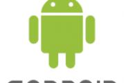 Створити Android програма може кожен