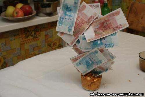 Что сделать с деньгами