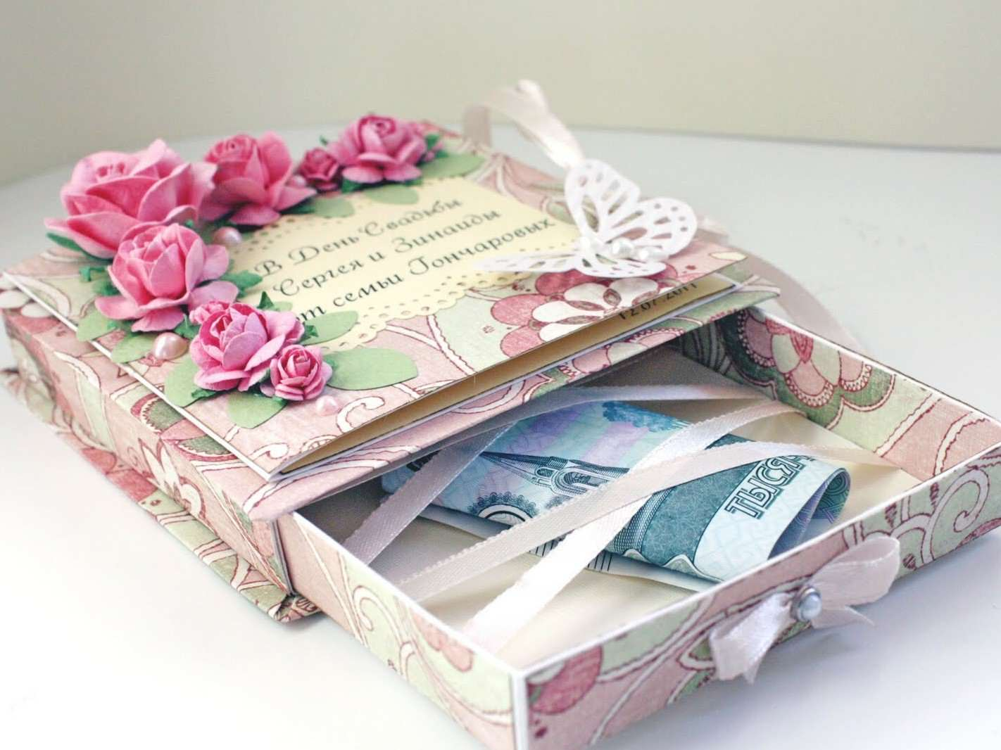 Деньги на свадьбу подарок своими руками