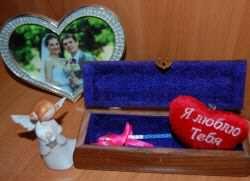 Какой сделать подарок будущему мужу на свадьбу 82