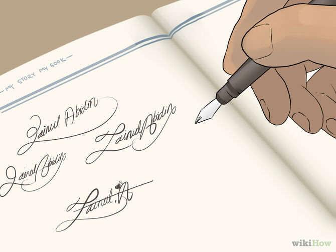 Как сделать себе красивый подпись паспорт