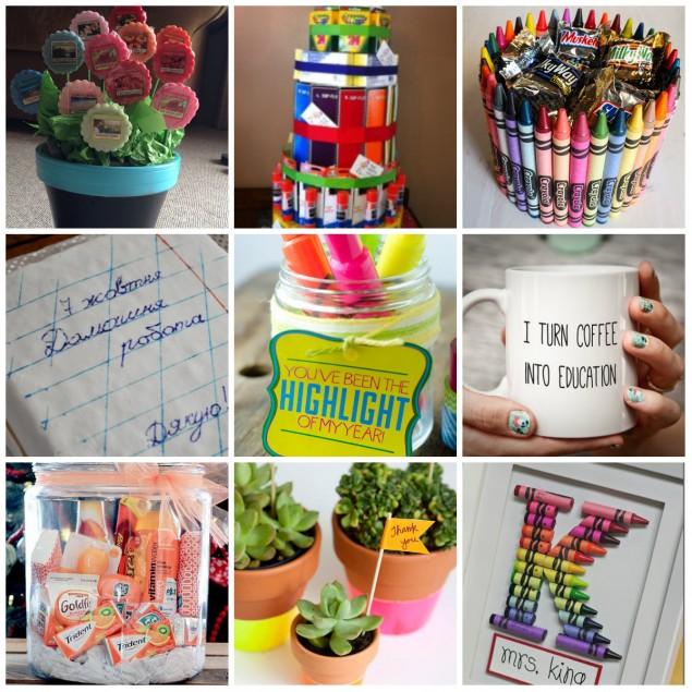 Подарок на день рождение учительнице 523
