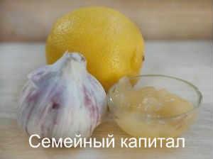 Салат из кальмаров королевский рецепт