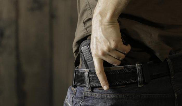 Картинки по запросу нападник з пістолетом