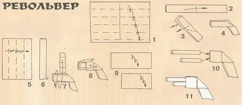 Винтовки из картона схемы