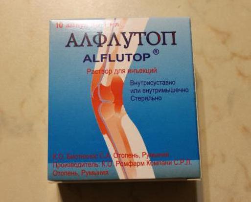 Алфлутоп инструкция по применению уколы