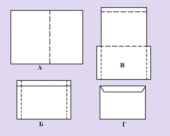 Как сделать книжку из листов а4
