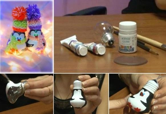 Как сделать поделку с лампочкой
