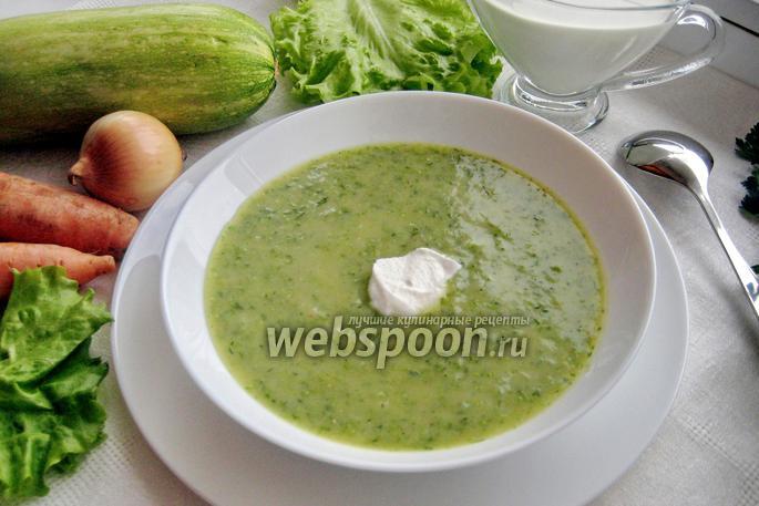 Суп с цветной капустой рецепт с фото