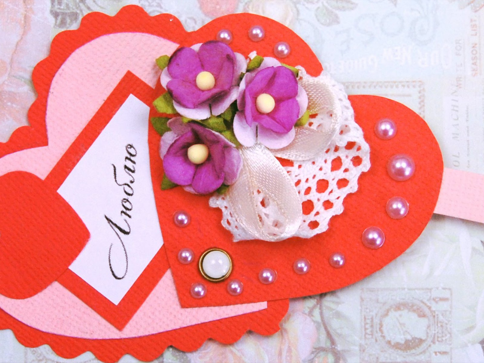 Открытки своими руками мастер-класс валентинки
