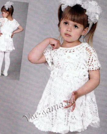 Біле плаття нарядне 52cb3a1212b16