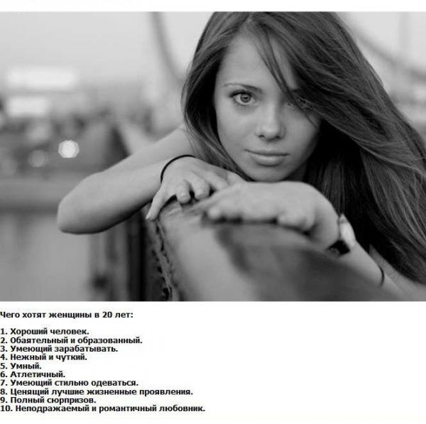 eroticheskoe-foto-golih-modeley-rossii