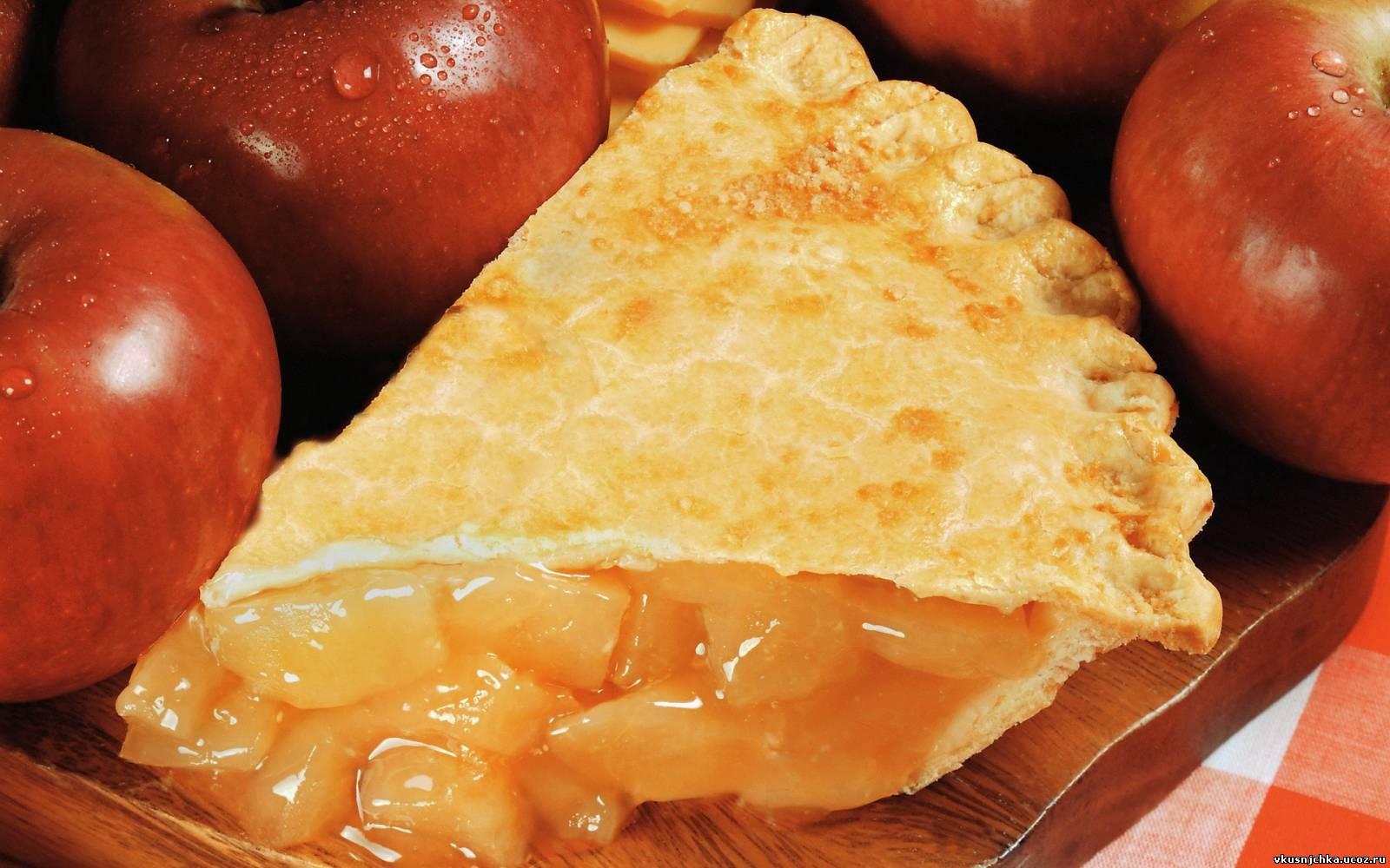 Пирожки с яблоками рецепты начинки