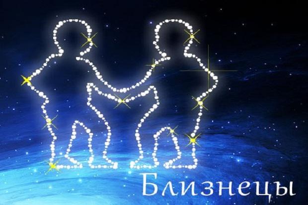 перкуссия легких гороскоп на сегодня знак близнецы вдохновляет Рака
