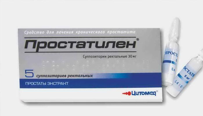 Препарат для профилактики предстательной железы