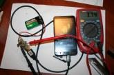 Як зарядити телефон без зарядки в домашніх умовах