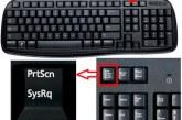 Як робити скрін на ноутбуці
