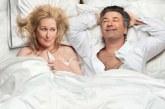 Чому оргазм після 55 років у статевому акті не завжди наступає