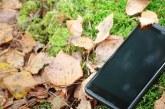 Як знайти втрачений телефон і визначити місце розташування мобільного через інтернет, комп'ютер або IMEI