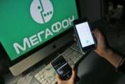 Як заблокувати СІМ-карту Мегафон